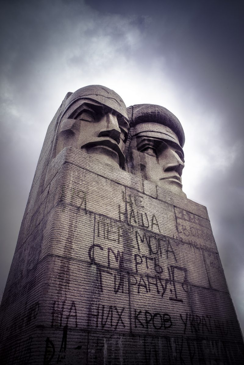 Monument to the Cheka – the soldiers of the Revolution // Ukraine