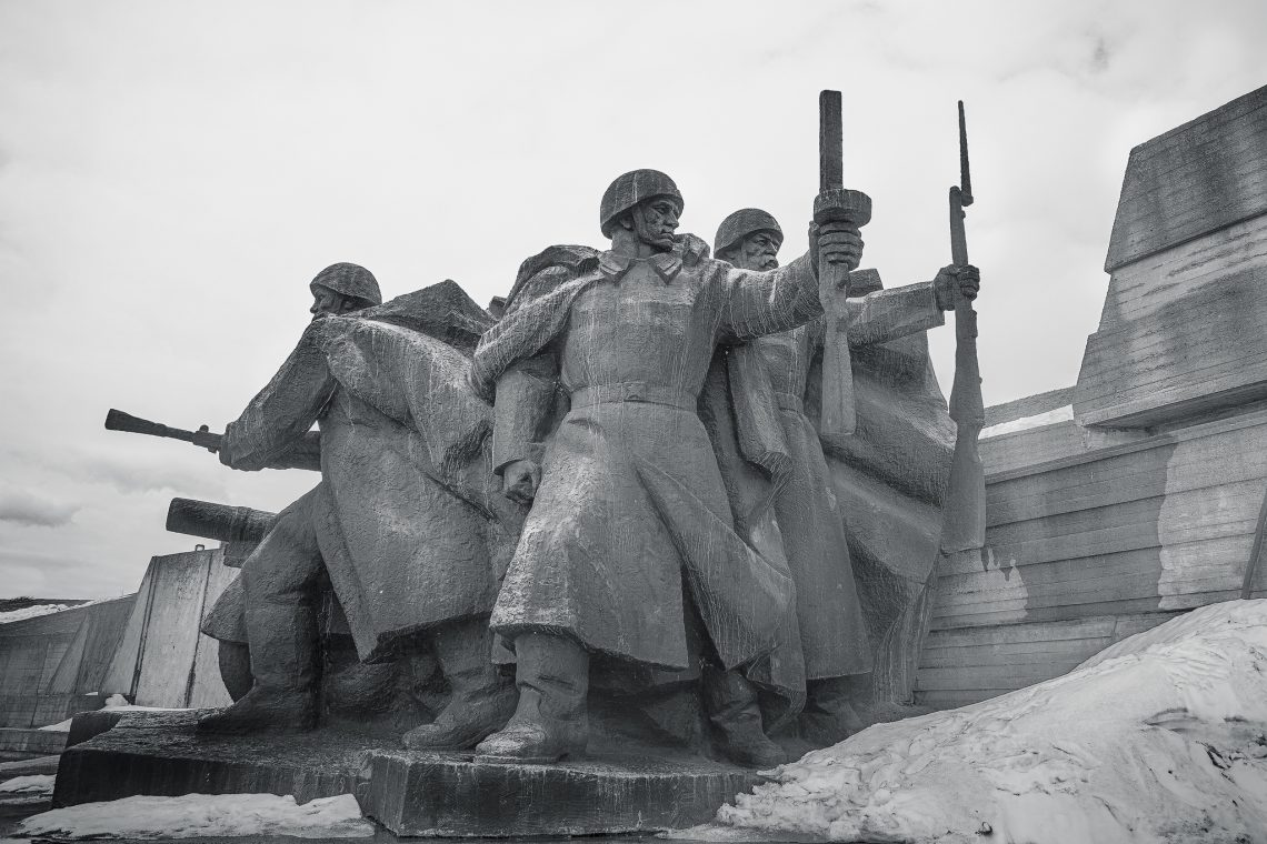Museum of The History of Ukraine in World War II  // Ukraine