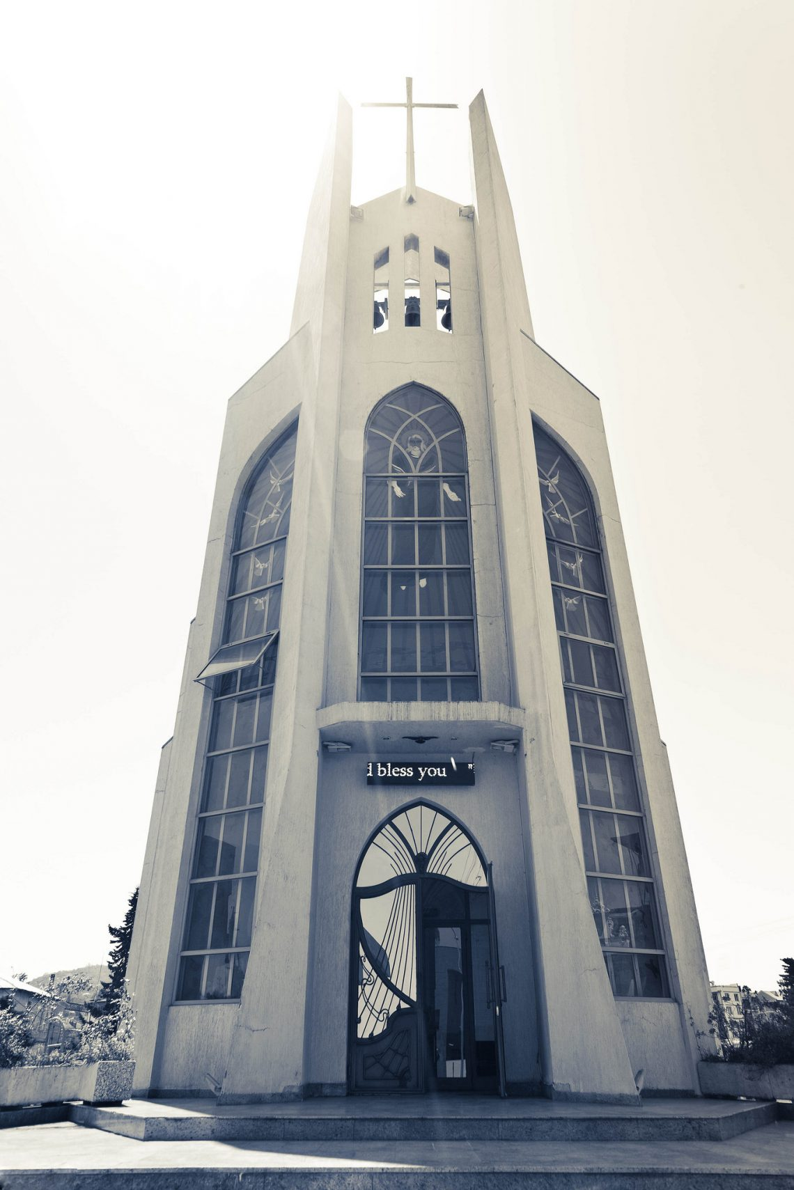 The Church of the Holy Spirit  // Georgia