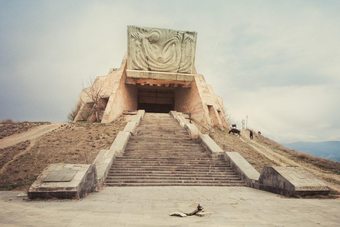 The hidden temple // Georgia