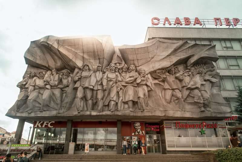 """Solidarity"" mural of The House of Fashion  // Belarus"