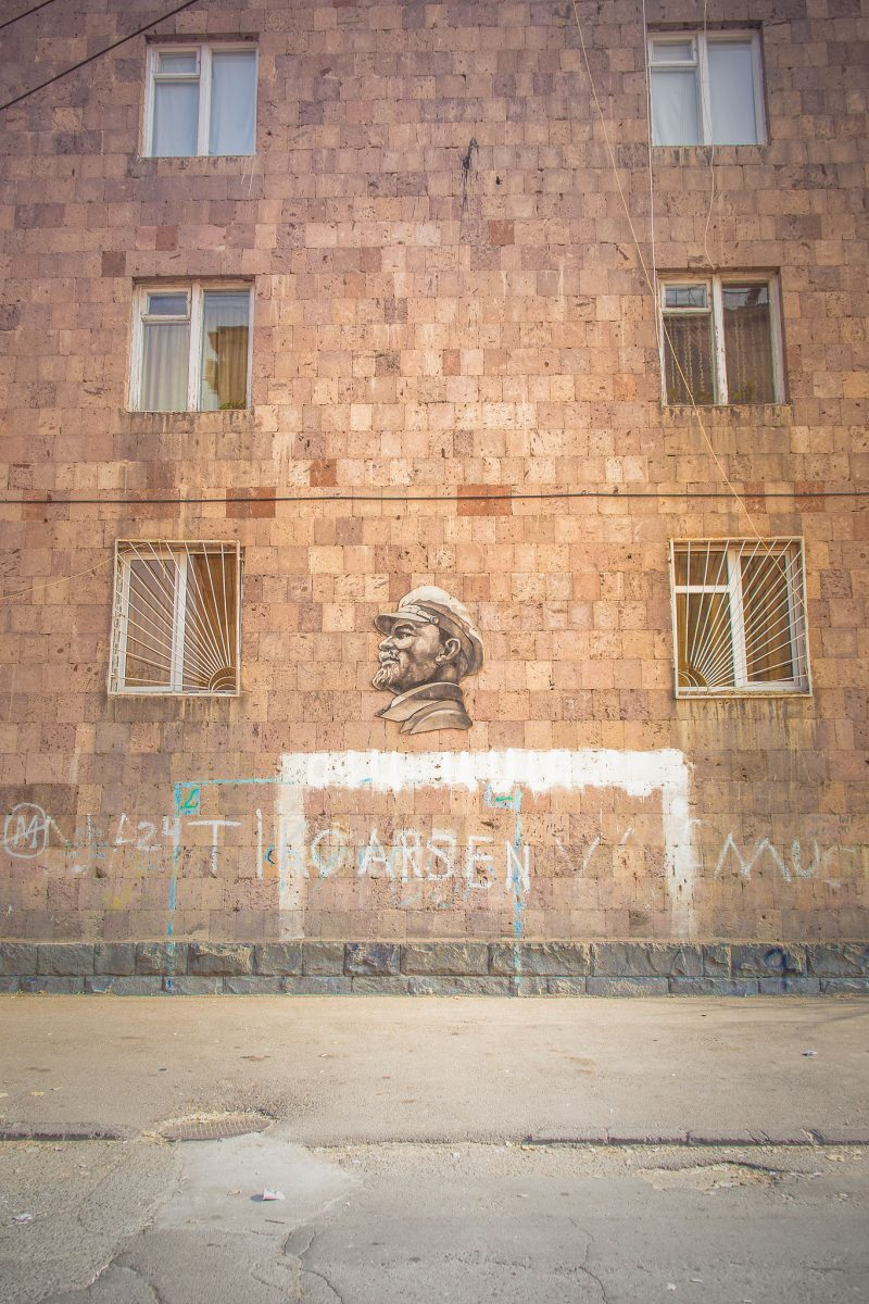 The goal of communism // Armenia