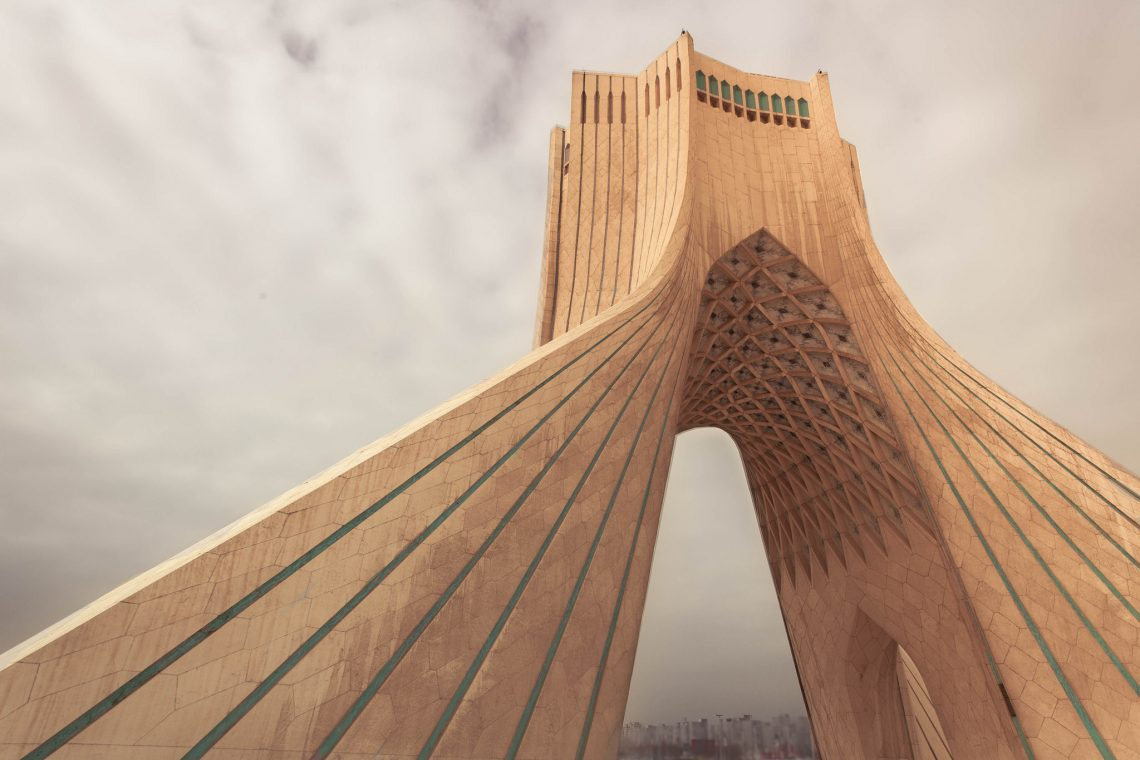 Azadi Tower // Iran
