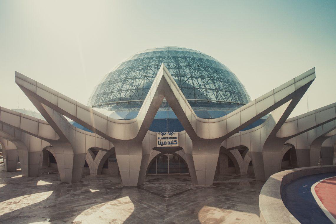 Gonbad Mina Planetarium // Iran