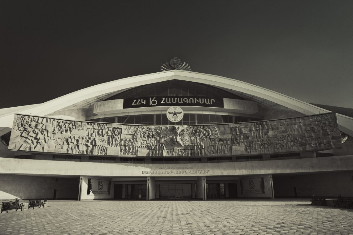 Karen Demirchyan Sports and Concerts Complex // Armenia