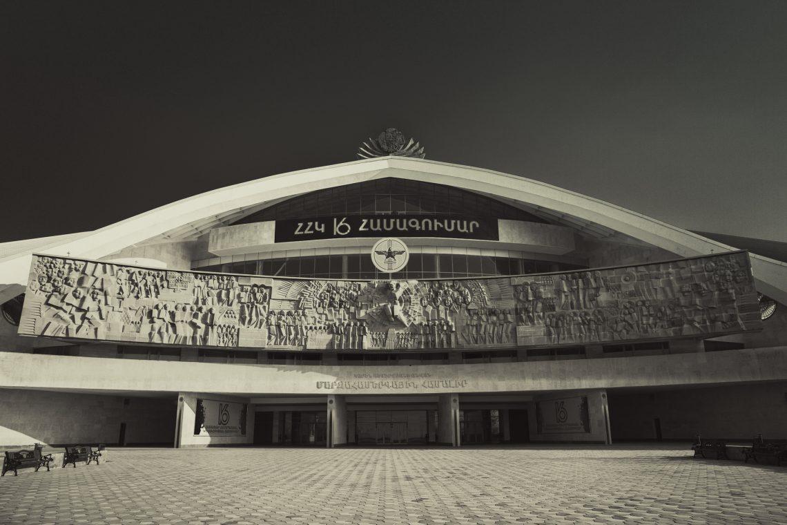Karen Demirchyan Sports and Concerts Complex // Armenia