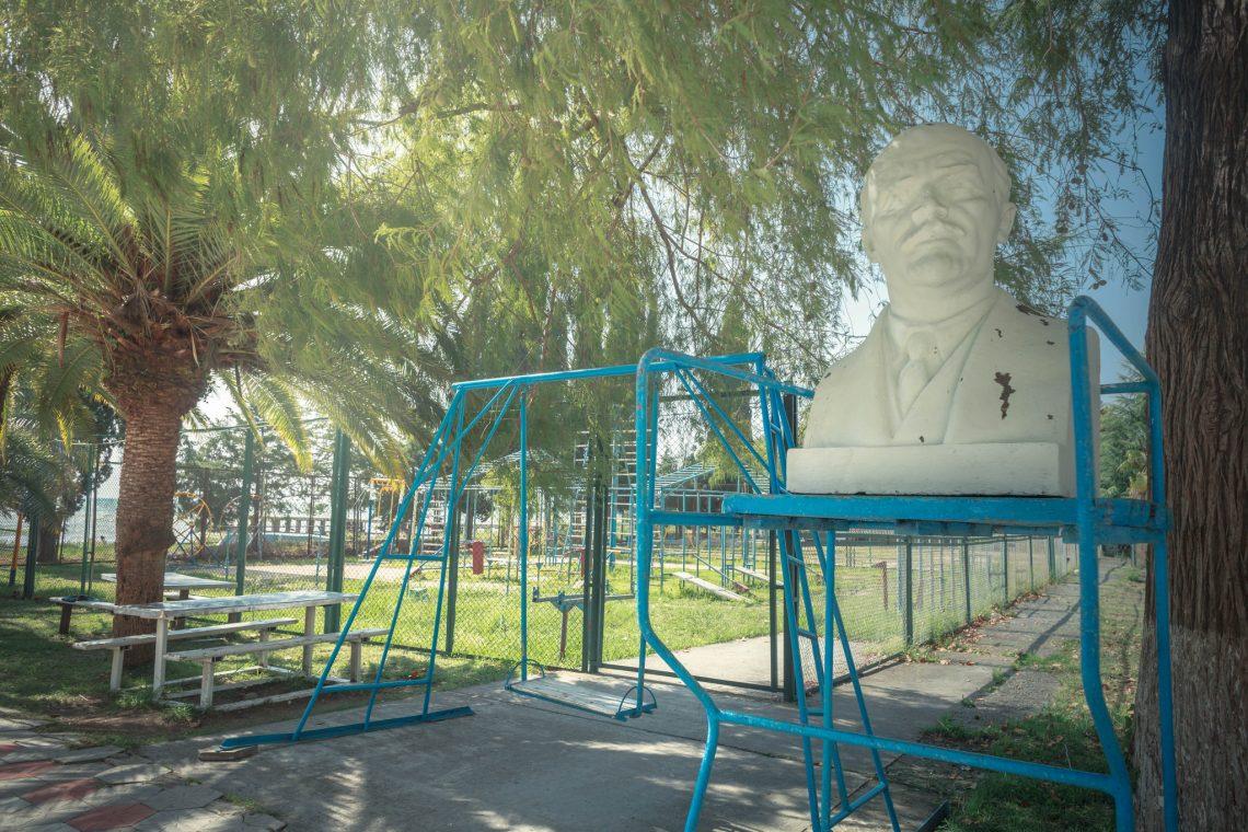 Lenin on the playground  // Abkhazia