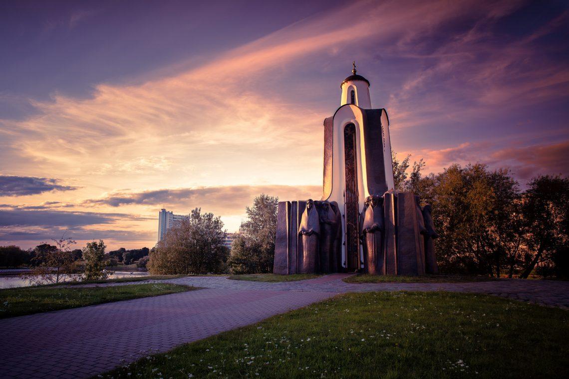 Isle of Tears // Belarus