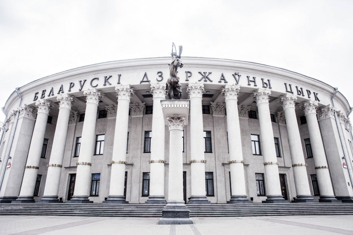 The Soviet Circus // Minsk // Belarus