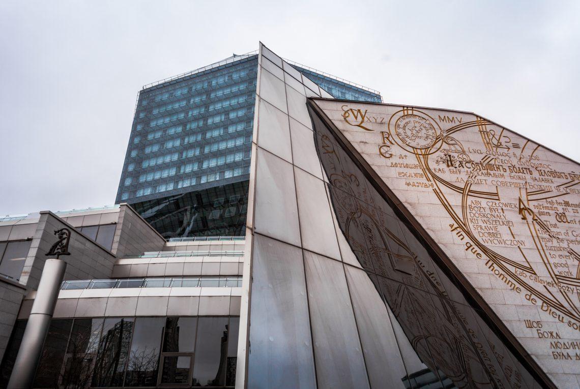 The bielorussian Rhombicuboctahedron // Minsk // Belarus
