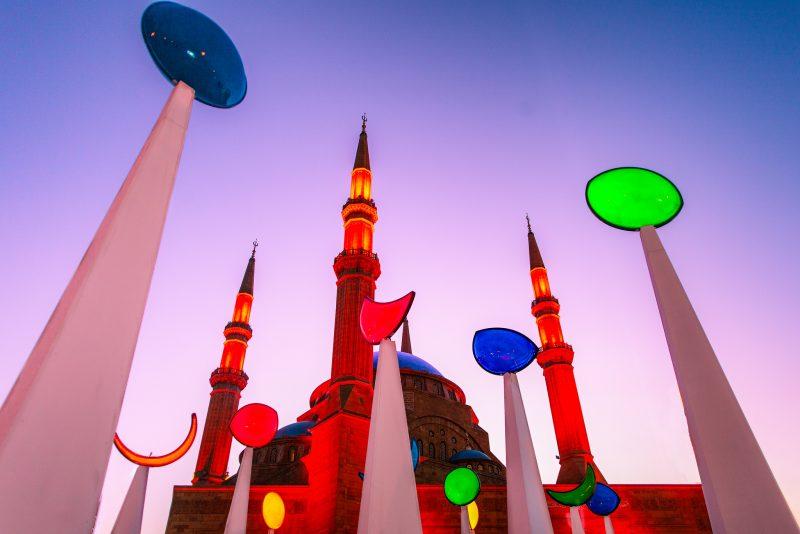 Rafik Hariri Mausoleum on a ramadan's night // Beirut // Lebanon