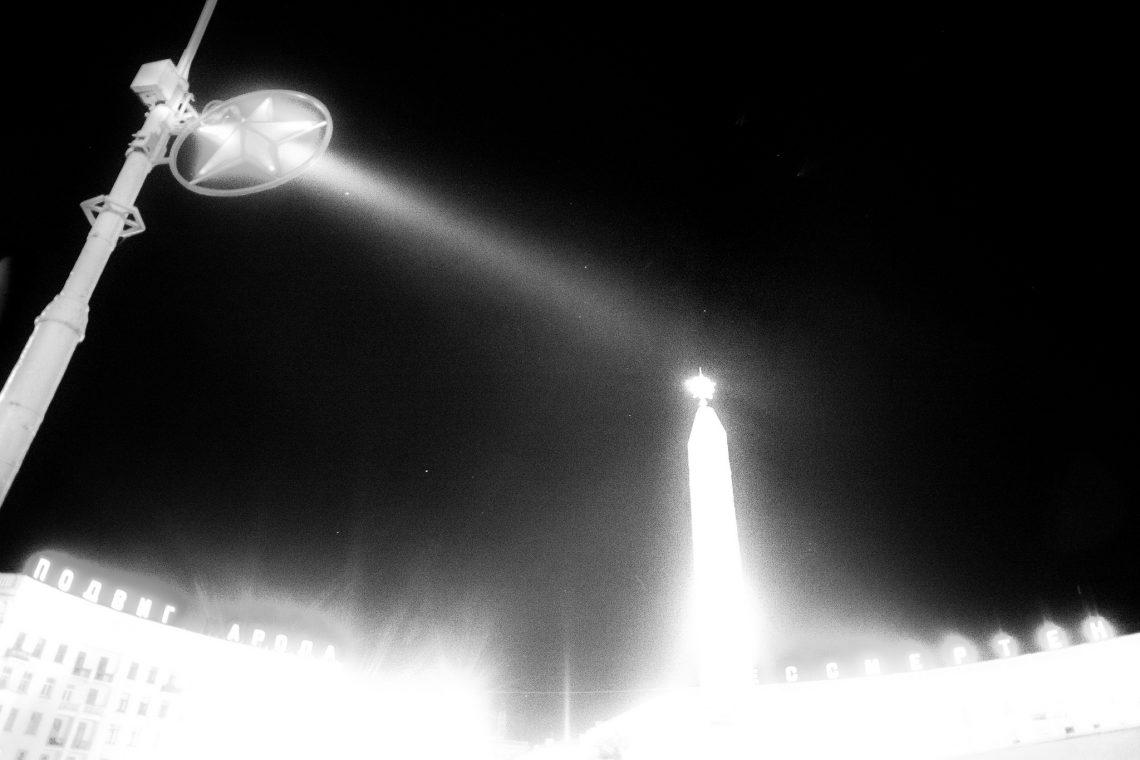 The night call // Minsk // Belarus
