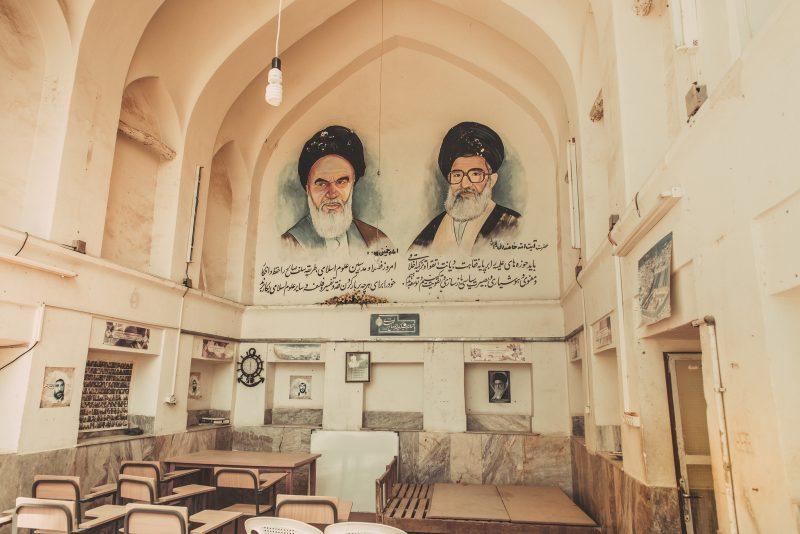 Chahar bagh Madrassa school room // Isfahan // Iran