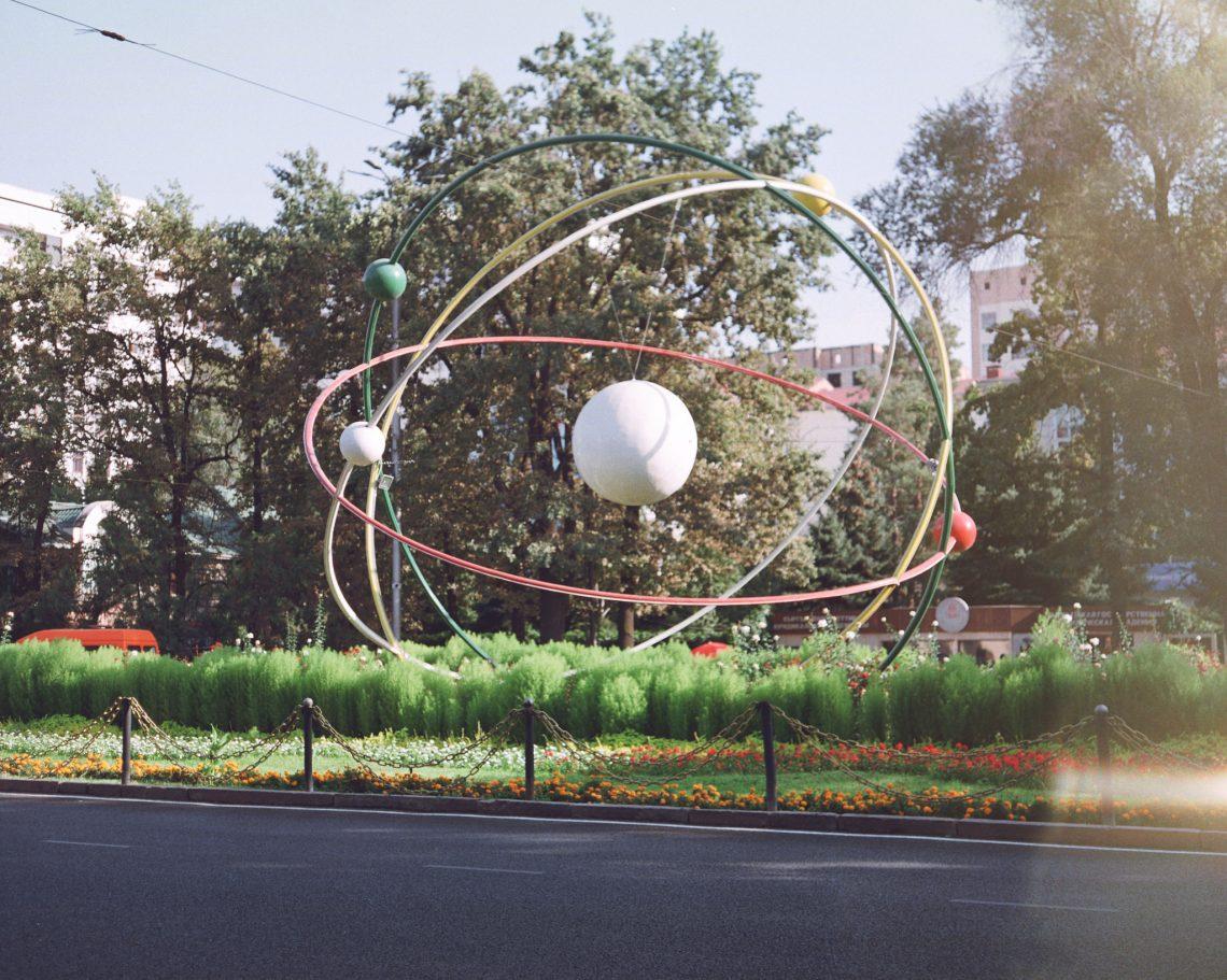Atomium // Biskek  // Kyrgystan