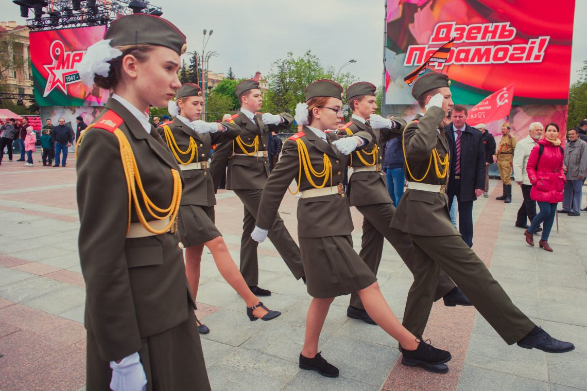 May 9 celebration in Minsk by its characters  // BeLarus